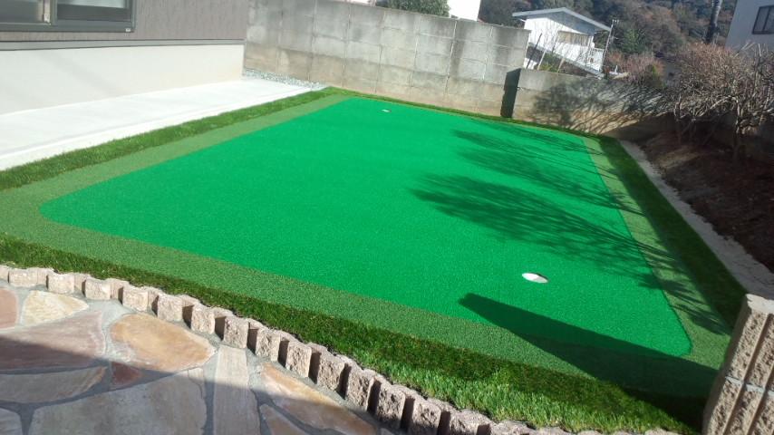 お庭に人工芝を使用したパターゴルフを造設した写真